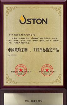 中国政府采购、工程招标指定产品